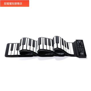 秒殺價速發手捲鋼琴88鍵加厚專業版MIDI軟鍵盤折疊初學者練習便攜式電子琴甜蜜蜜專店 新北市