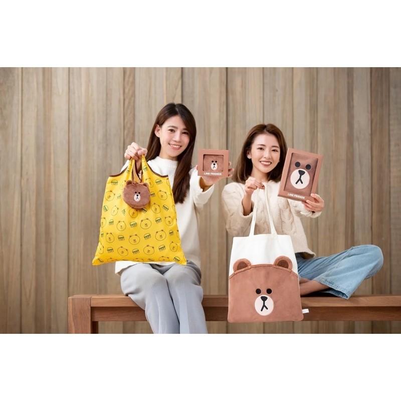 麥當勞 2021 熊大購物袋