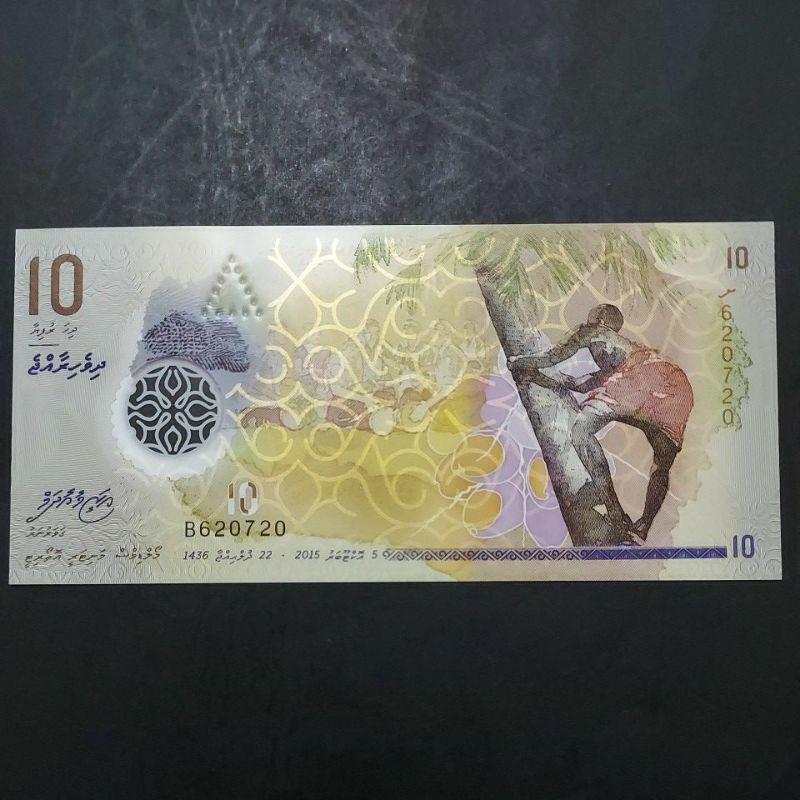馬爾地夫2015(2016)年10RUFFIYAA塑膠鈔一枚