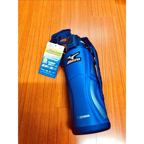 象印ZOJIRUSHI日本帶回保冷保溫運動水壺mizuno SD-FX15