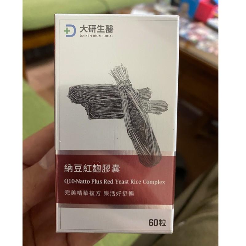 大研生醫<納豆紅麴膠囊60粒>