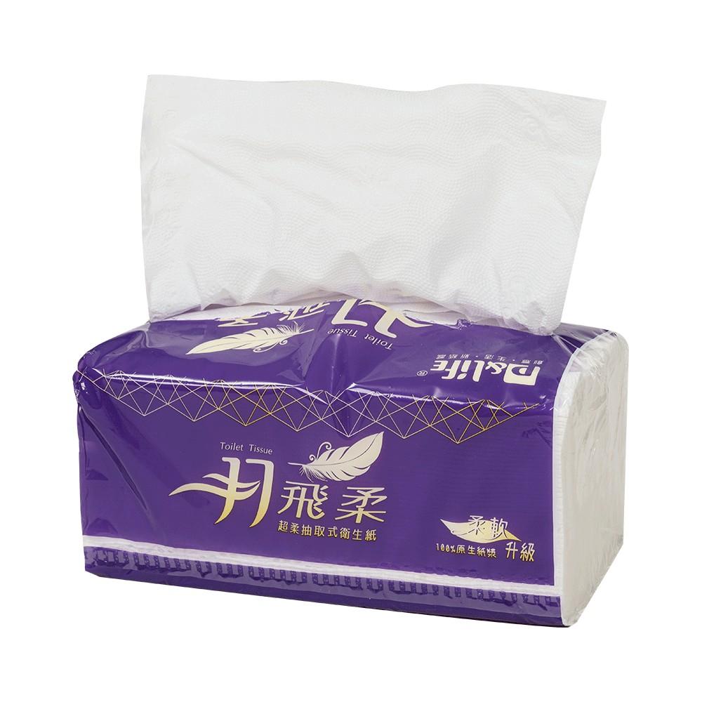 羽飛柔 超柔抽取式衛生紙 單包 100抽 抽取式衛生紙 衛生紙 面紙 紙巾 擦巾 面紙巾 擦手巾 可丟馬桶【B029】