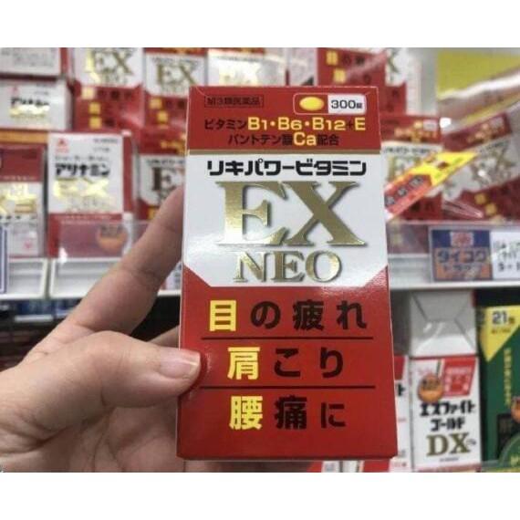 ❀小蔓保健小鋪❀ 日本米田合利他命 EX NEO 300錠 期限最新到2023
