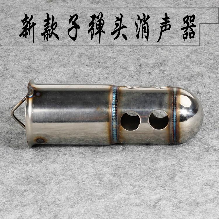 【車載好物】觸媒消音塞子彈頭改裝排氣管消音器消音塞51mm口徑消音塞回壓芯靜音 J4ni