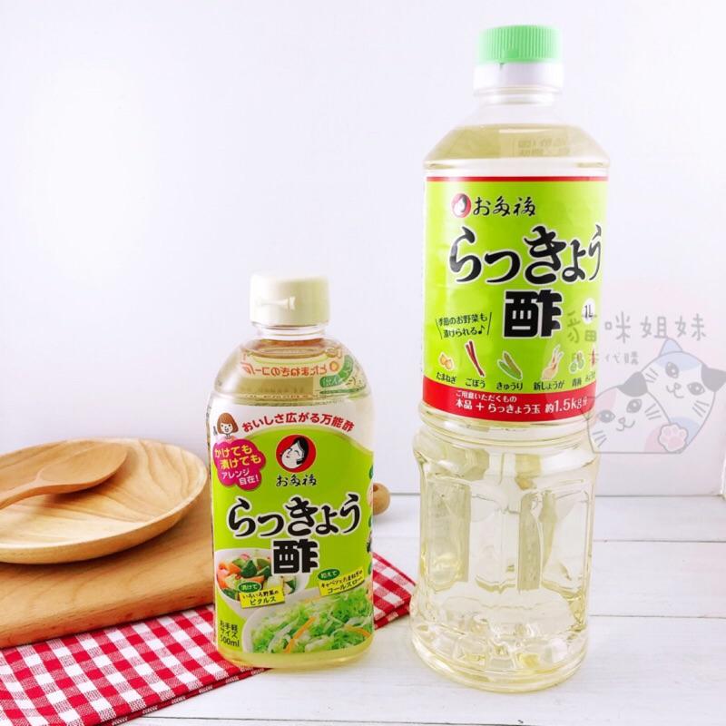 日本多福萬能醋 萬能酢(500ml) 日本醋 食用醋 萬能醋