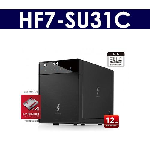 【全新/含發票/免運】 Probox HF7-SU31C USB 3.1 Gen-II 3.5/2.5吋 四層外接盒