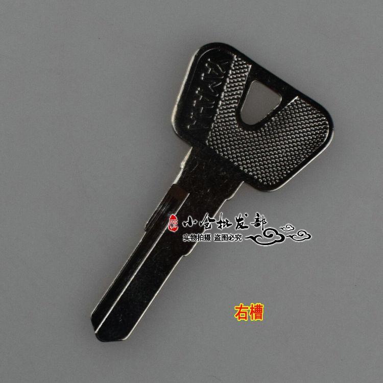 摩托車配件雅馬哈YAMAHA 100CC / 50CC萬能鑰匙胚鑰匙