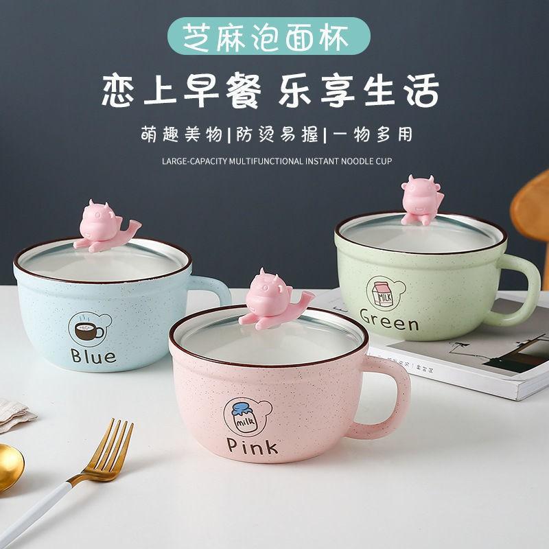 滿899免運   -陶瓷早餐碗1000ML泡麵碗帶蓋陶瓷碗帶蓋大號飯碗易洗碗筷套裝日式碗