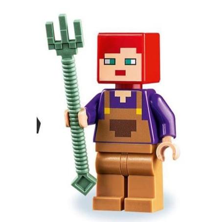 小金獅  LEGO 樂高 創世神系列 21171 Farmhand 農夫