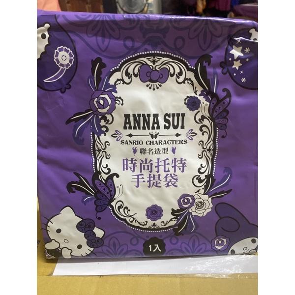 Anna  Sui  & Sanrio聯名時尚托特包