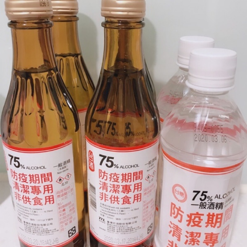 ❗️台糖 台酒 愛可寧 75%清潔酒精