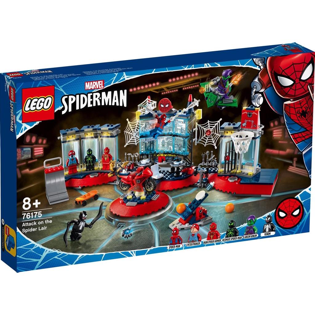 LEGO 76175 超級英雄系列 Attack on the Spider Lair【必買站】樂高盒組