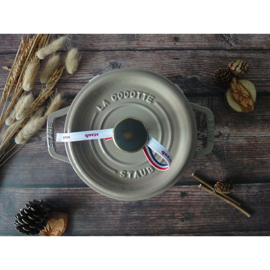 全新現貨Staub 松露白 亞麻 波爾多紅 圓形鑄鐵鍋 燉飯鍋 圓鍋 湯鍋 22 20 18 16cm 湯盤 餐盤 圓盤