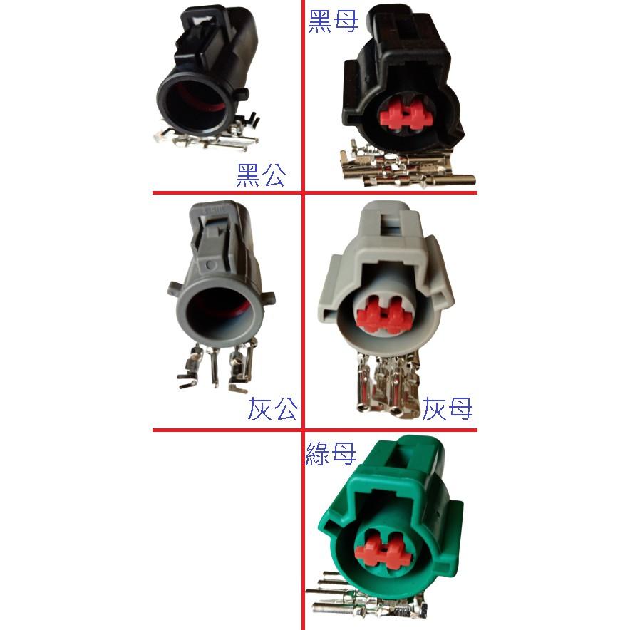 福特 Ford Focus  MONDEO 含氧感知器插頭 含氧感知器接頭 4P