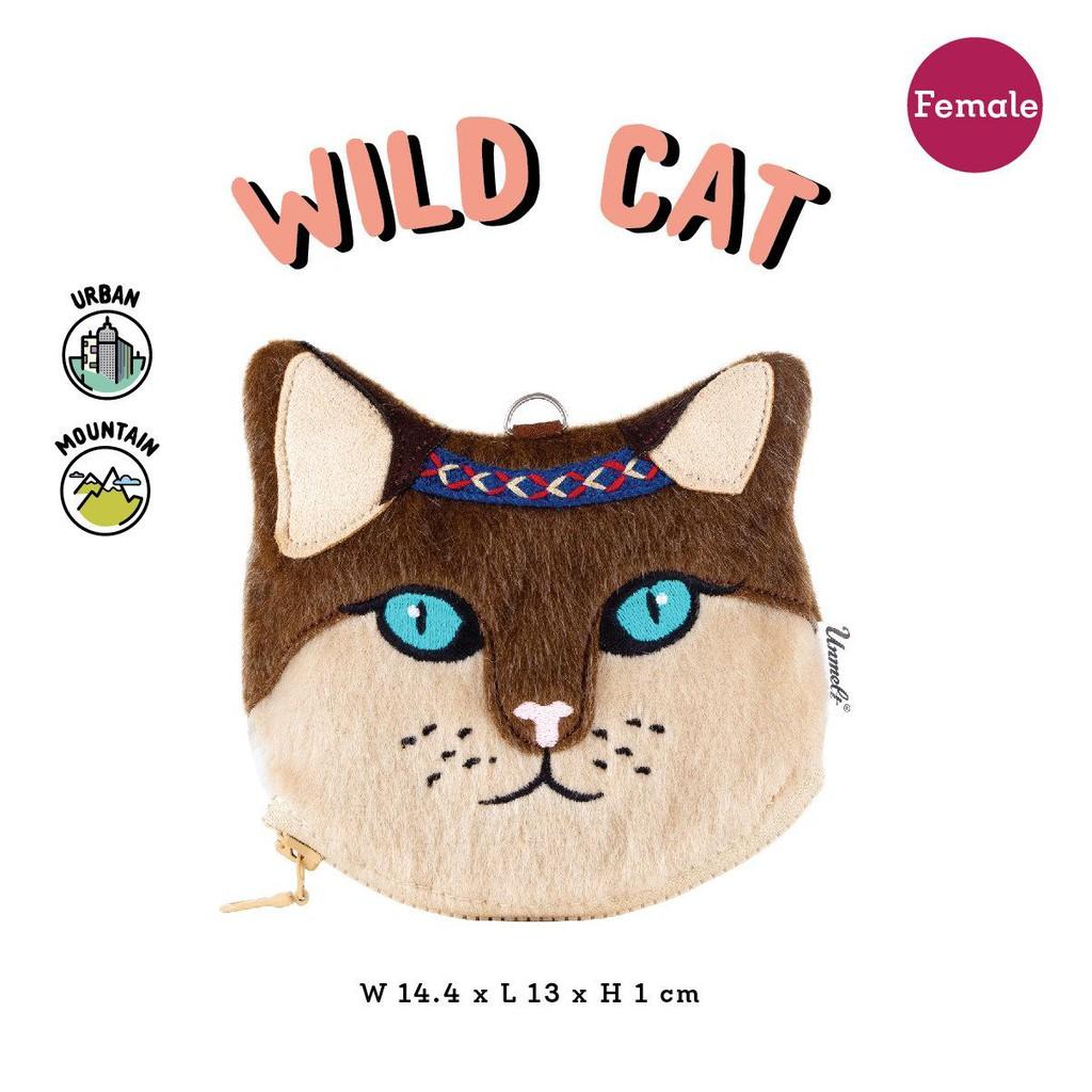 Unmelt-野生動物鑰匙包 (山貓/女) Wildkeeper(Wild Cat/girl)