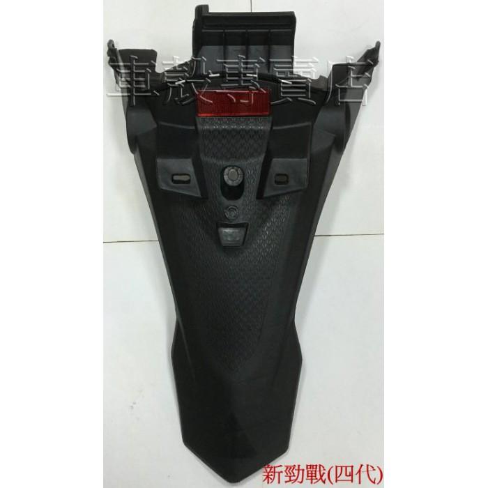 [車殼專賣店] 適用:新勁戰(四代),副廠後牌板 $250