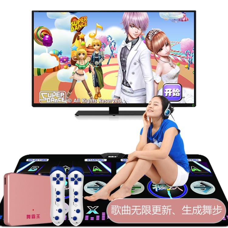 舞霸王無線跳舞毯雙人家用電視電腦接口體感手舞足蹈在家的跳舞機