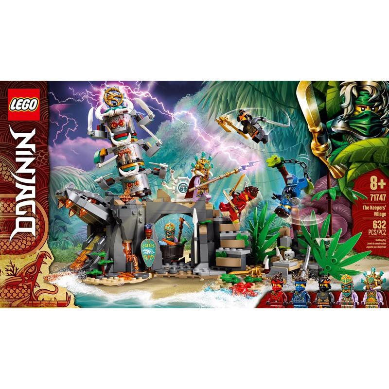 LEGO 71747 忍者系列 守護者之村