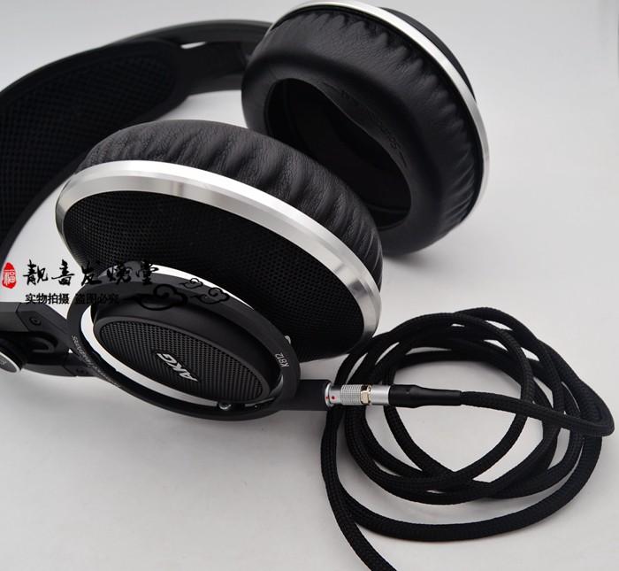 AKG k181 K872 K812pro k702 550 mkiii DT1990 1770耳機線升級線
