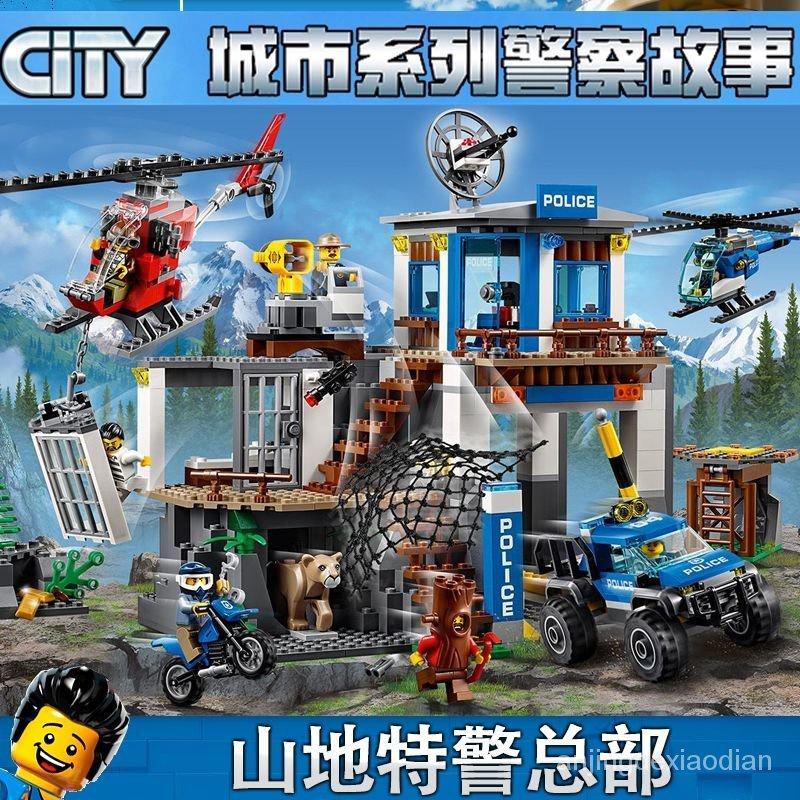 關注有優惠 城市系列山地特警總部警察局山地追擊空中追捕兼容樂高積木玩具