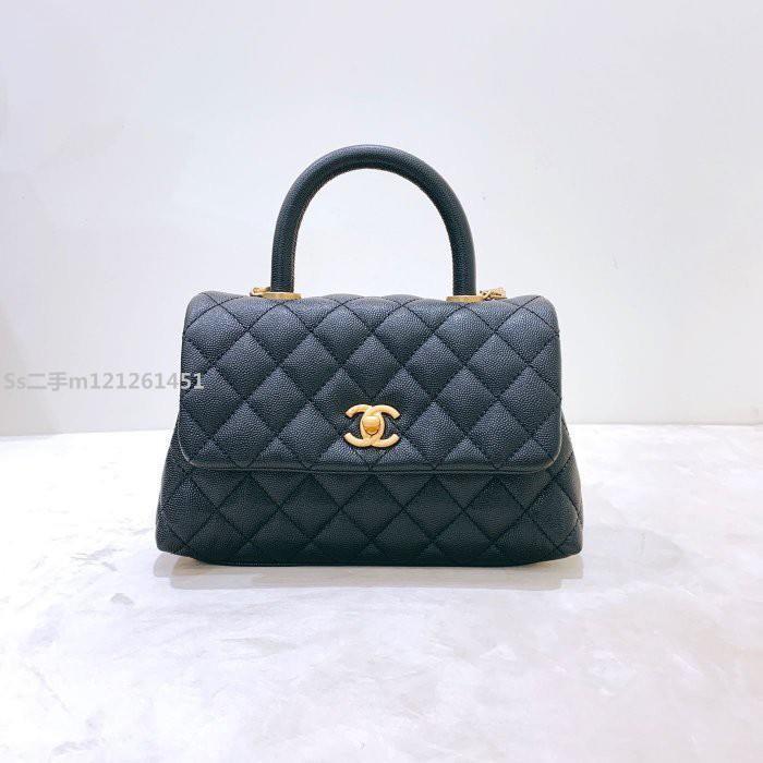 Ss二手Chanel Coco Handle 24cm 黑色 菱格紋 荔枝皮 金釦
