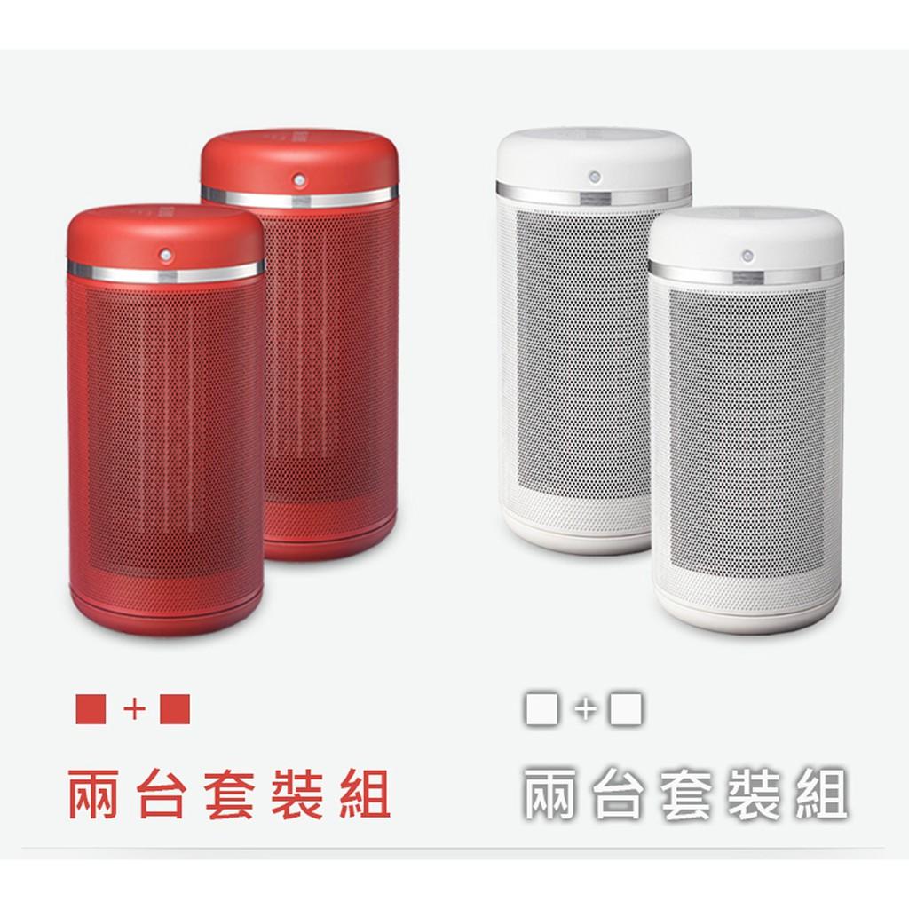 !好市多線上代購(宅配免運) #116015 艾美特陶瓷電暖器 2入組 (HP12101M)
