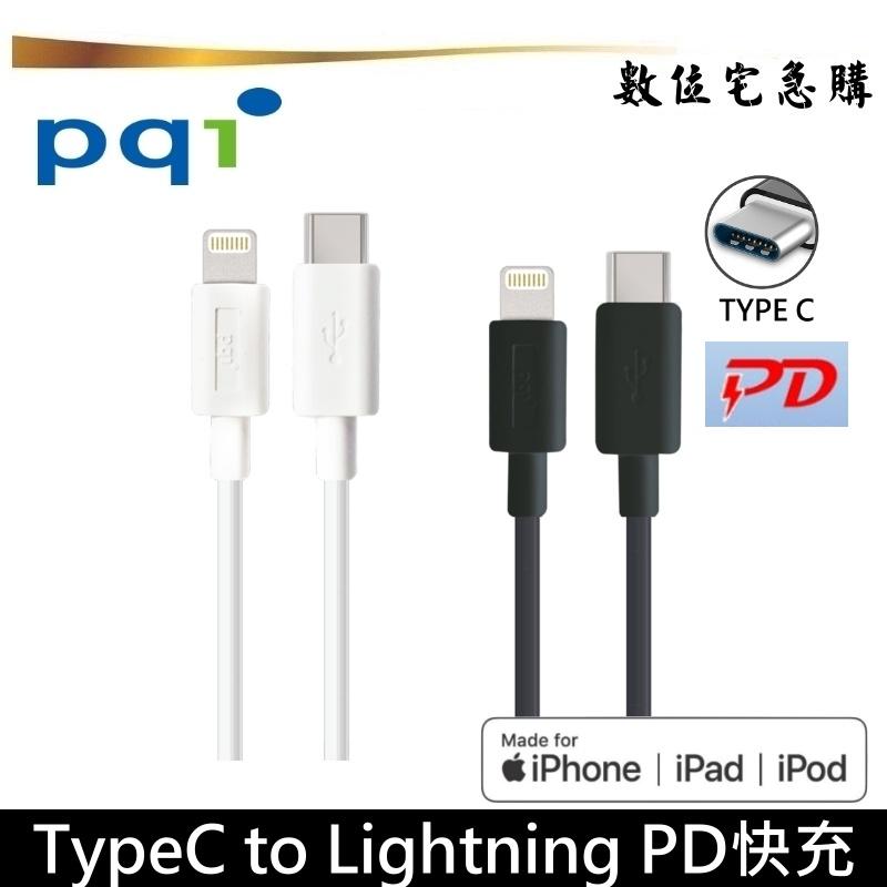 PQI 勁永 PD快充 傳輸充電線 MFi認證 TypeC to Lightning 適用 iPhone12 UsbC
