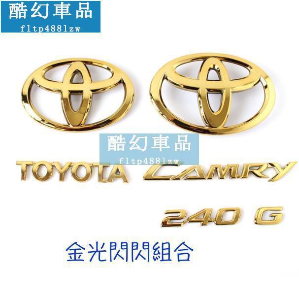 熱賣車標貼 金色 TOYOTA LOGO 車標 前標 後標 RAV4 Altis Yaris CAMRY COROLLA