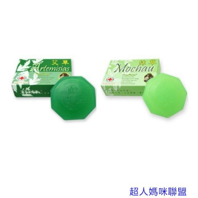現貨 芙玉寶 艾草 抹草 透明香皂 香皂 肥皂 MIT台灣製造