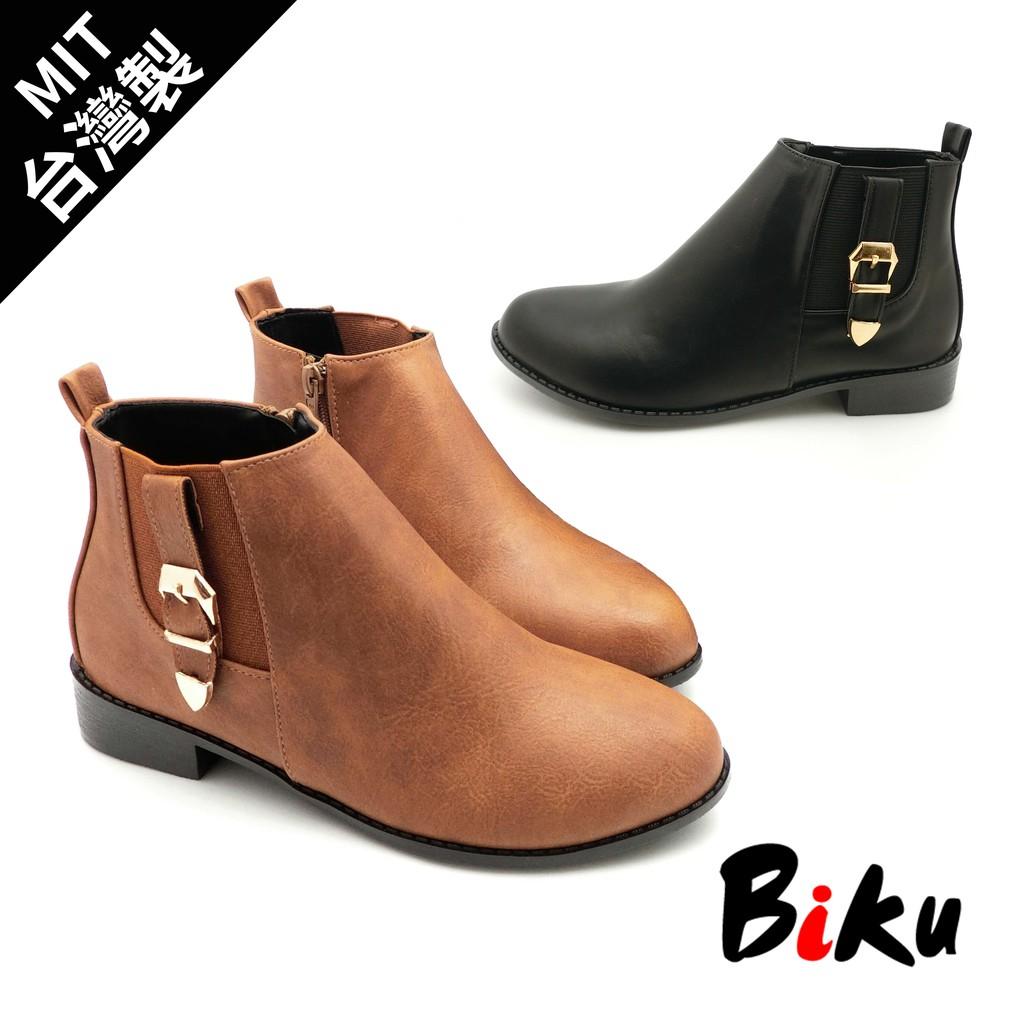 MIT台灣製 簡約造型飾釦側拉鍊低跟切爾西靴 踝靴 短靴 工程靴-BIKU/B酷