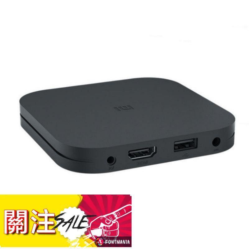 小米盒子4C越獄版 關注領紅包 送雙向VPN終身會籍小米機上盒 小米電視盒 數位盒 電視數位盒 追劇神器 電視盒子