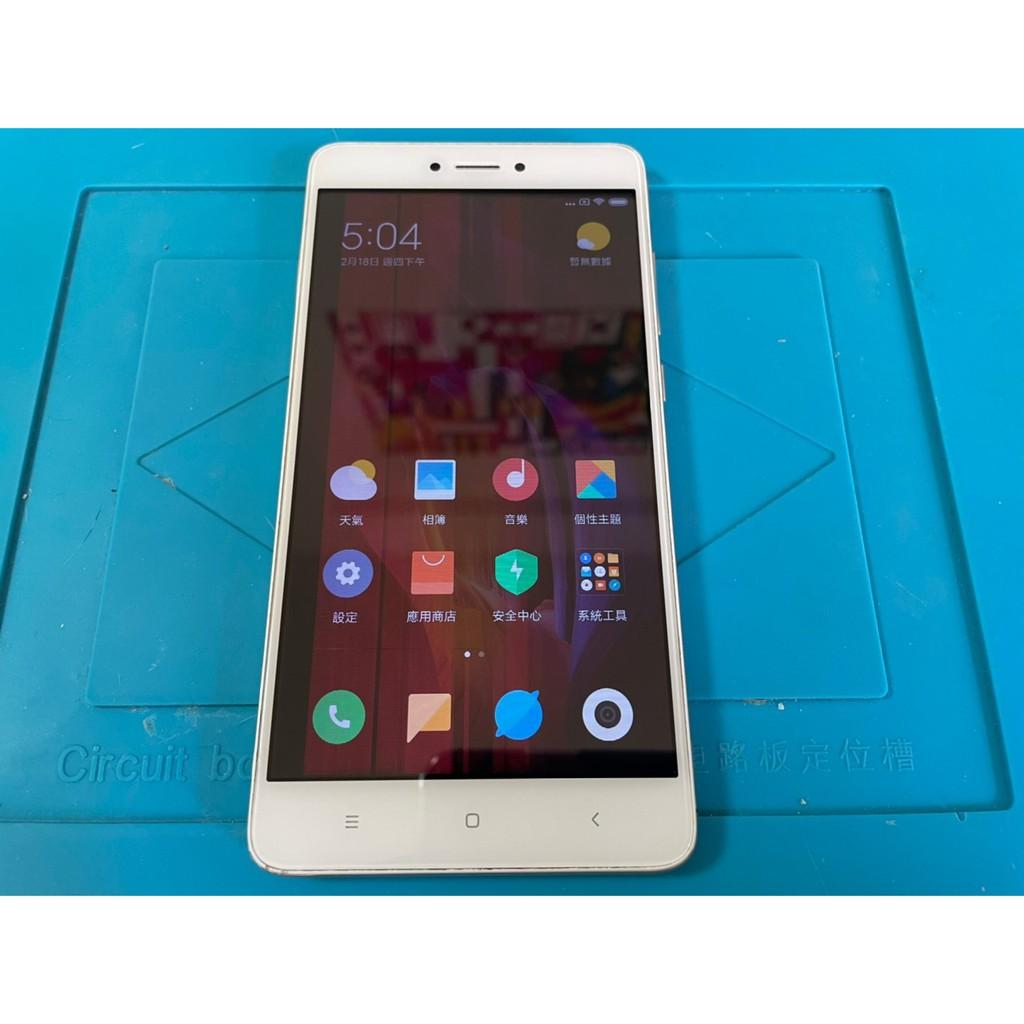 「私人好貨」🔥備用機 紅米 Note 4X 64GB 螢幕瑕疵 無盒/無配件 小米 二手手機 空機 中古 自售 遊戲機