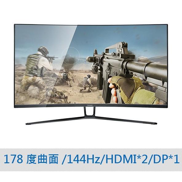 奇美 ML-27C30Q 27吋 曲面 2K 螢幕 附DP線 LED螢幕 電腦螢幕 電競螢幕 液晶螢幕