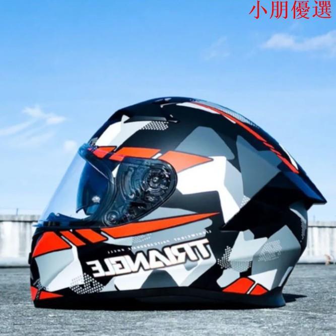 Orz電動車頭盔 男女全覆式安全帽 四季通用 雙鏡片全罩 摩托車安全帽 DOT認證小朋優選