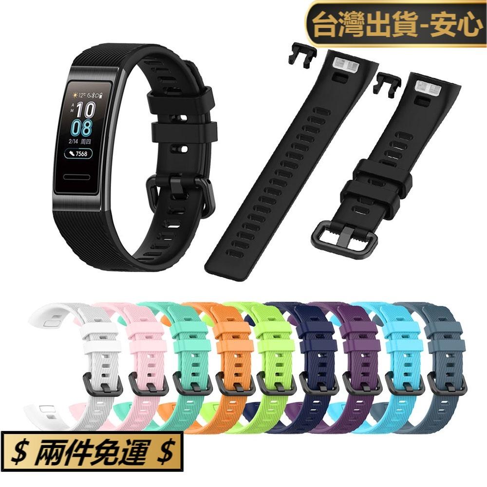 麋鹿社🚀 Huawei Band 3 / Band 3 Pro / Band 4 Pro 腕帶更換的運動矽膠錶帶, 原