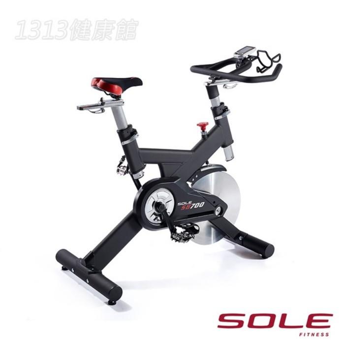 SOLE SB700 飛輪車 飛輪健身車 室內腳踏車 專人到府安裝