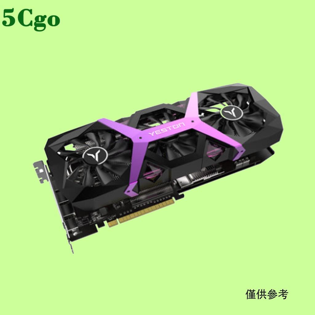 5Cgo【含稅】AMD盈通RX590顯卡RX580 2048SP 4G 8G桌上型電腦遊戲高效594097098407