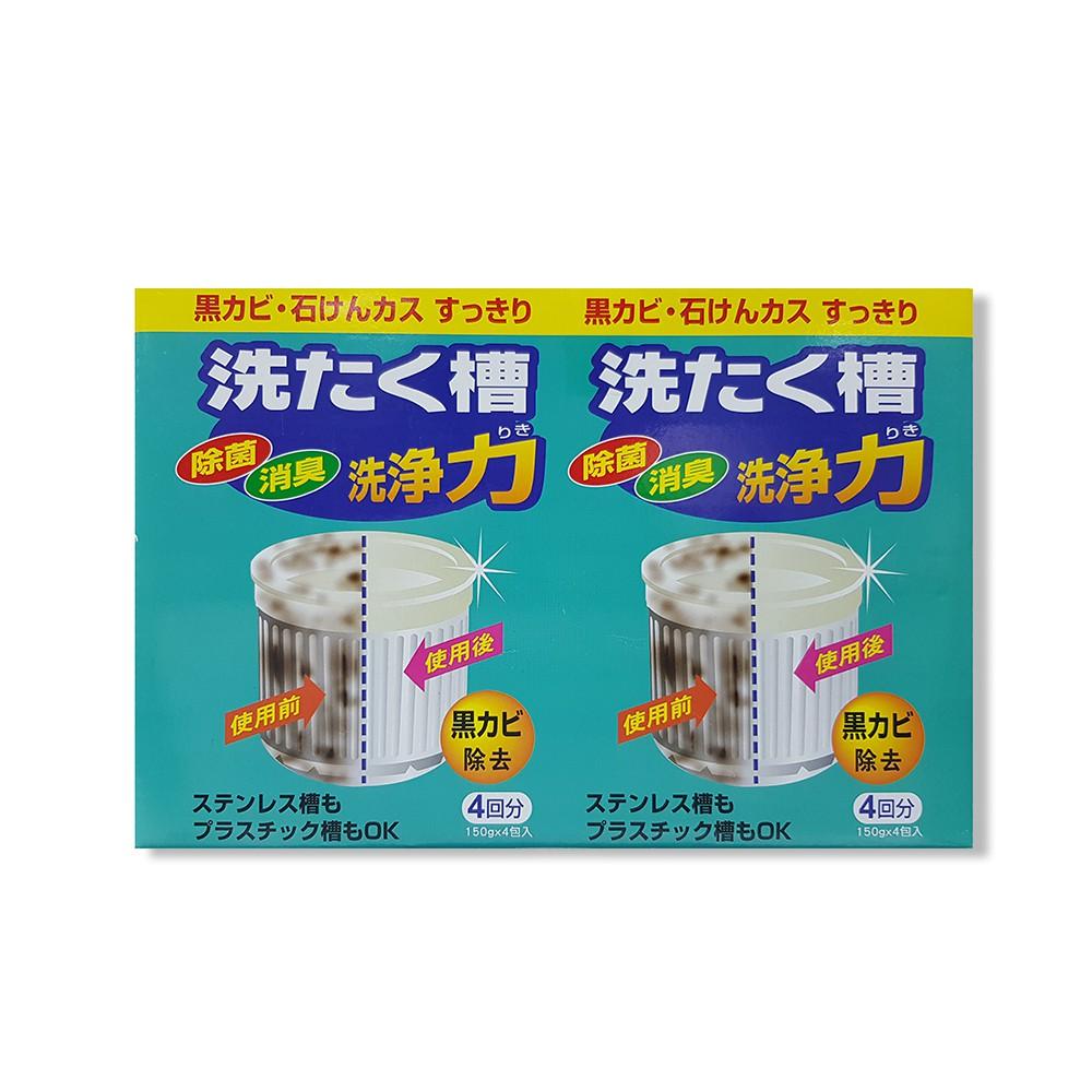 【日本泡泡天使】洗衣機槽清潔劑 (150公克x4包)