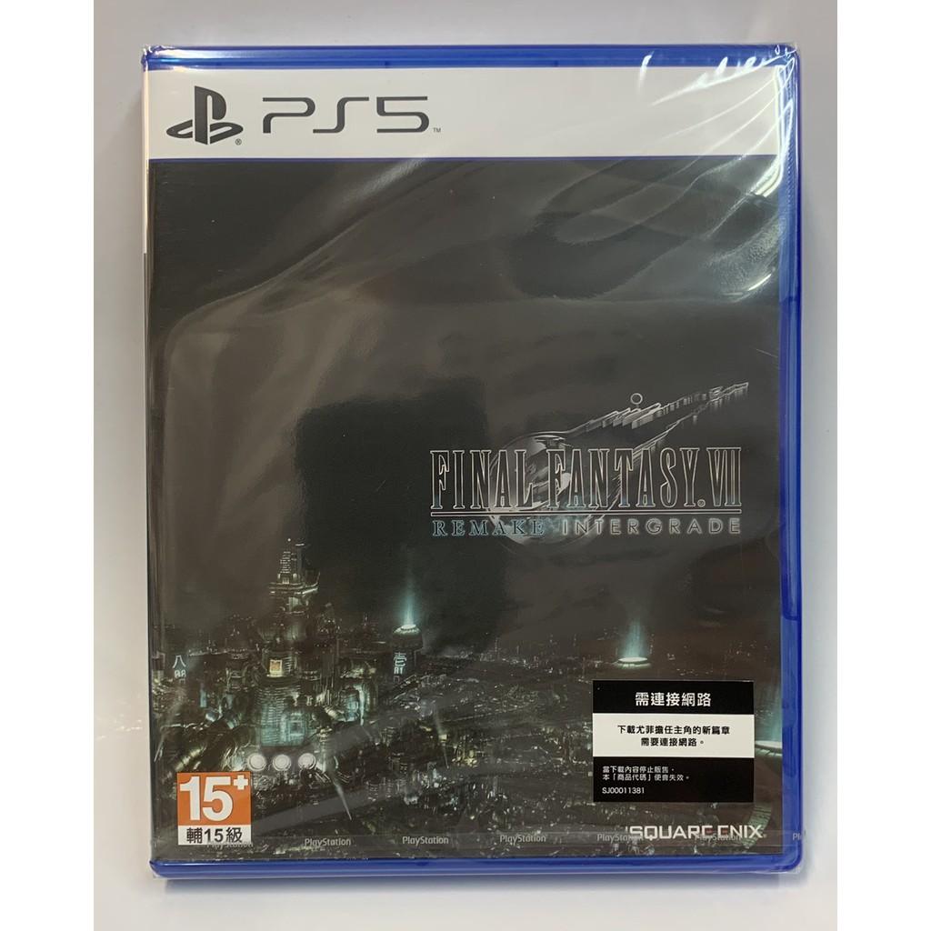 【KB 同人館】中文版 PS5 Final Fantasy VII 重製版 Intergrade