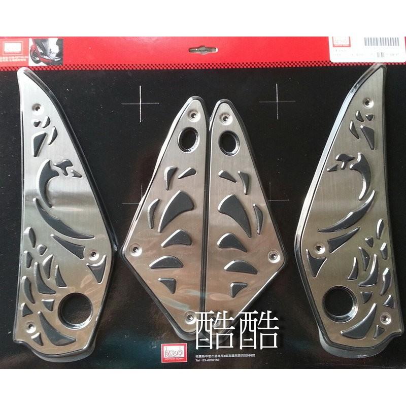 全新 原廠 YAMAHA部品 勁戰雙碟 四代 金屬踏板組 腳踏板 彰化可自取2UB-QF740