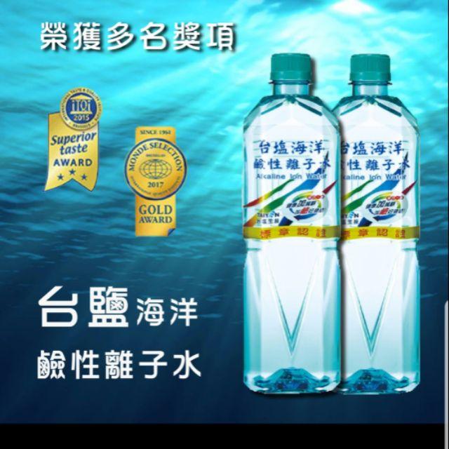 台鹽海洋鹼性離子水850ml*20罐