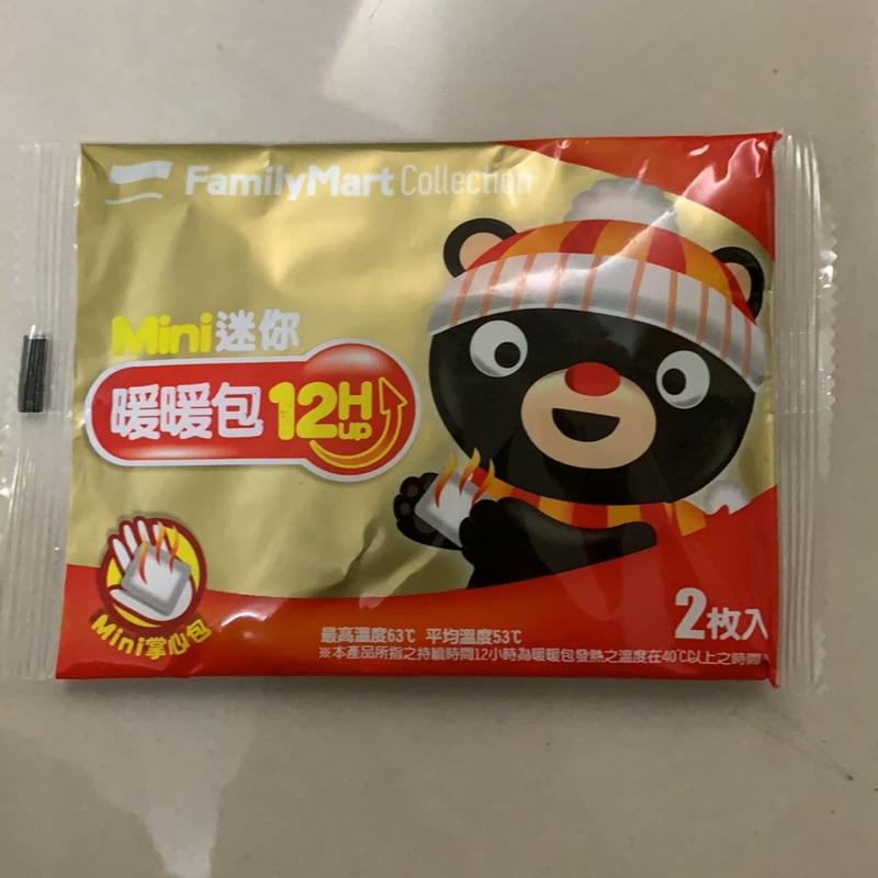 Family Mart 全家Mini 迷你暖暖包(2枚/包)