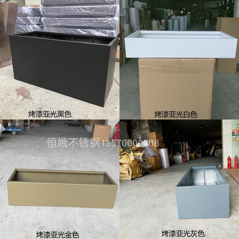 新品 現貨鐵藝花盆 裝飾花器 長方形鍍鋅板噴漆花器 方形擺件 金屬花缽