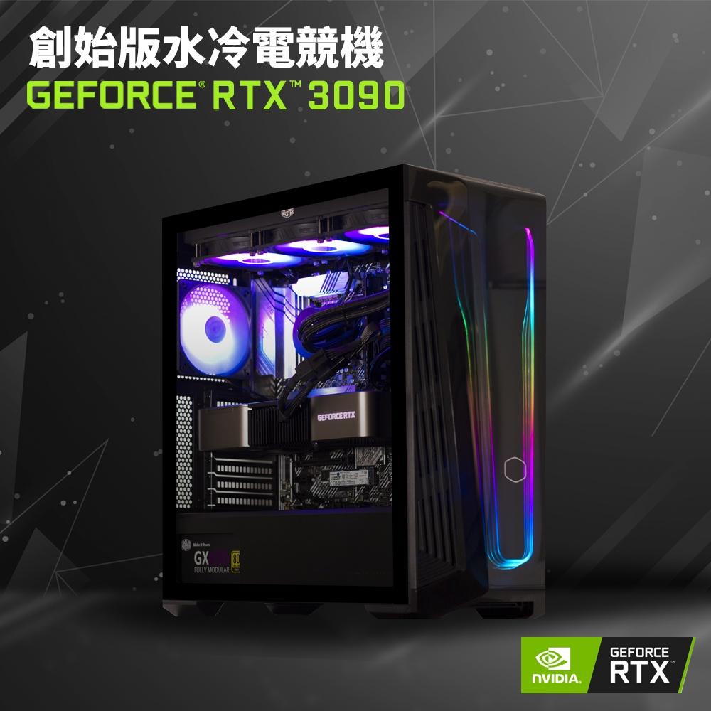 NVIDIA GeForce RTX 3090 創始版水冷電競機 登錄送★戰地風雲 2042 電商貨 全新未拆 可刷卡