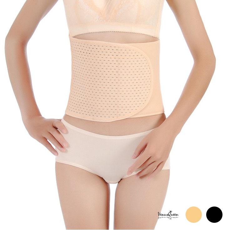 腰部保護帶 護腰 塑腰 束腰帶 多功能護腰帶 透氣 塑腰帶 束腰 束腹 非醫療用B6812