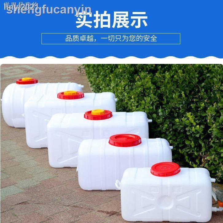 ▬▲家用水桶加厚儲水桶帶蓋大水箱儲水桶食品級塑料桶大容量臥式水箱