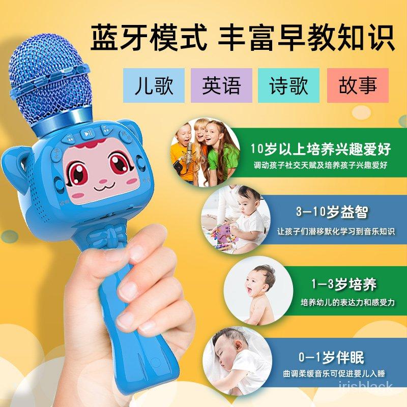 Amoi/夏新 K17兒童話筒寶寶 卡拉OK唱歌機 音響一體麥克風 K歌神器 麥克風無線藍牙