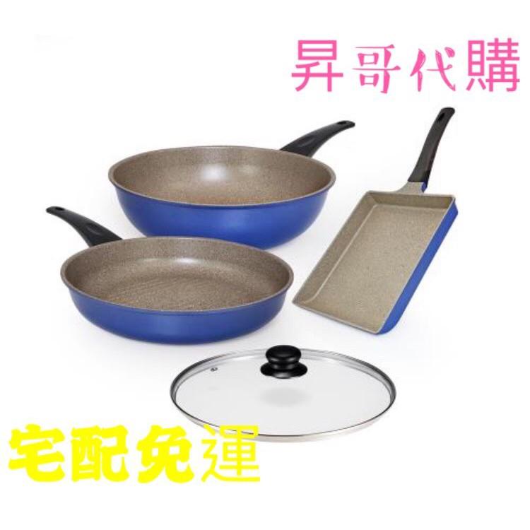 瑞士MONCROSS英國藍全球限量鍋具組 宅配免運 瑞士MONCROSS經典藍不沾鍋具組