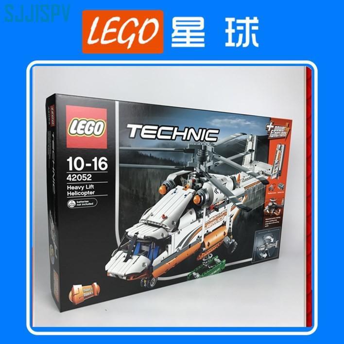 [SJJISPV]樂高機械組42052 高負重直升機lego technic 積木玩具禮物 27080
