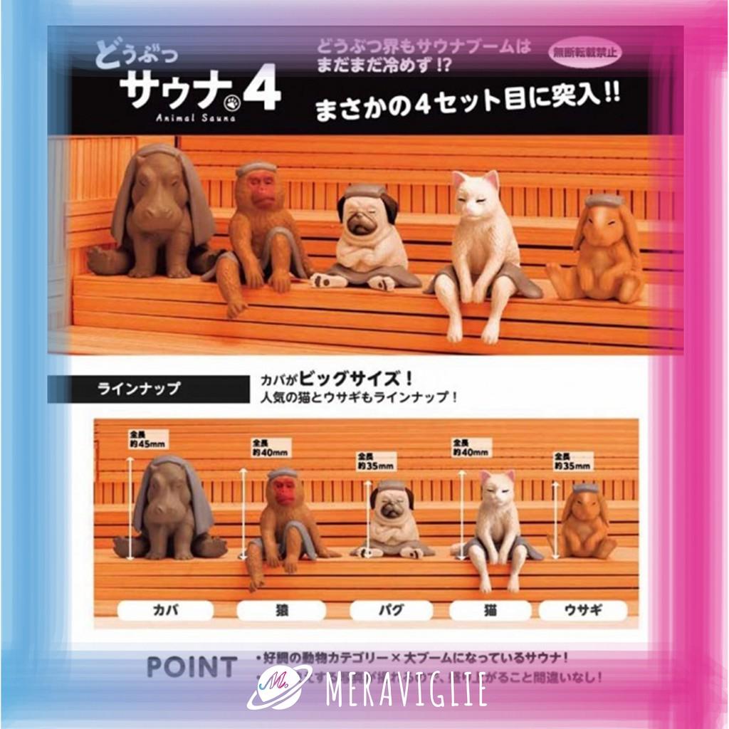 【M.M小舖】『預購』 6月 BANDAI 轉蛋 扭蛋 動物三溫暖 04 4 河馬  三溫暖 貓 動物 汗蒸 全5款